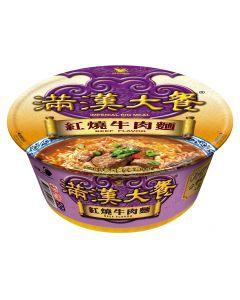 統一 満漢大餐紅焼牛肉麺(オリジナル)